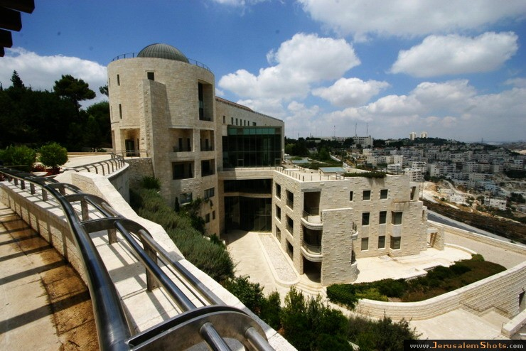 Photo of the campus at Hebrew University Jerusalem, Israel
